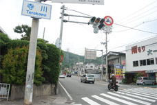二輪車通行禁止の現場から(大阪...